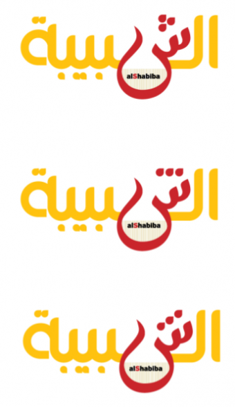 Designing with Arabic calligraphy: the joy and the challenge