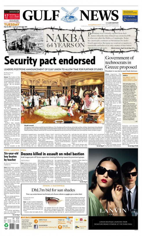 Gulf News  No1 in UAE and Dubai for breaking news