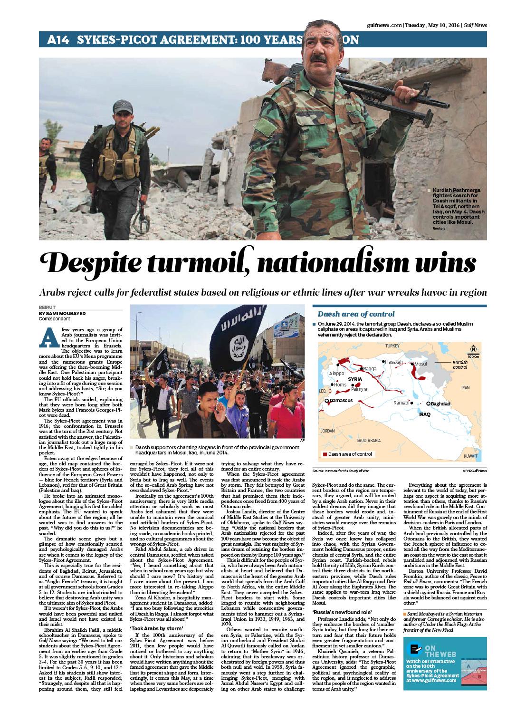 Stuff we like: Gulf News, Orange County Register, The